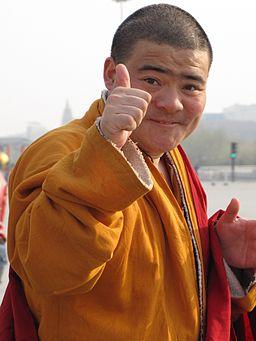 Beijing bouddhist monk 2009 IMG 1486