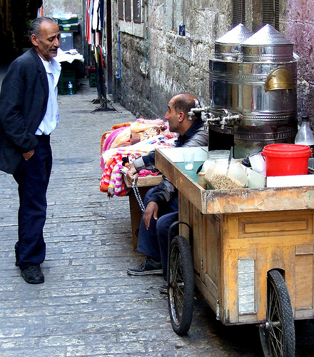 Mobile Coffee Shop, Old City, Jerusalem